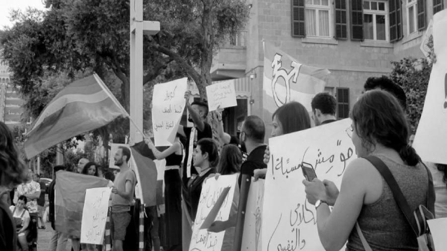 Palestina colectivo LGBTI la-tinta