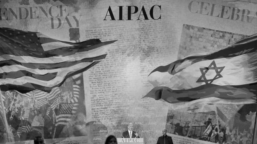 Estados Unidos Israel AIPAC