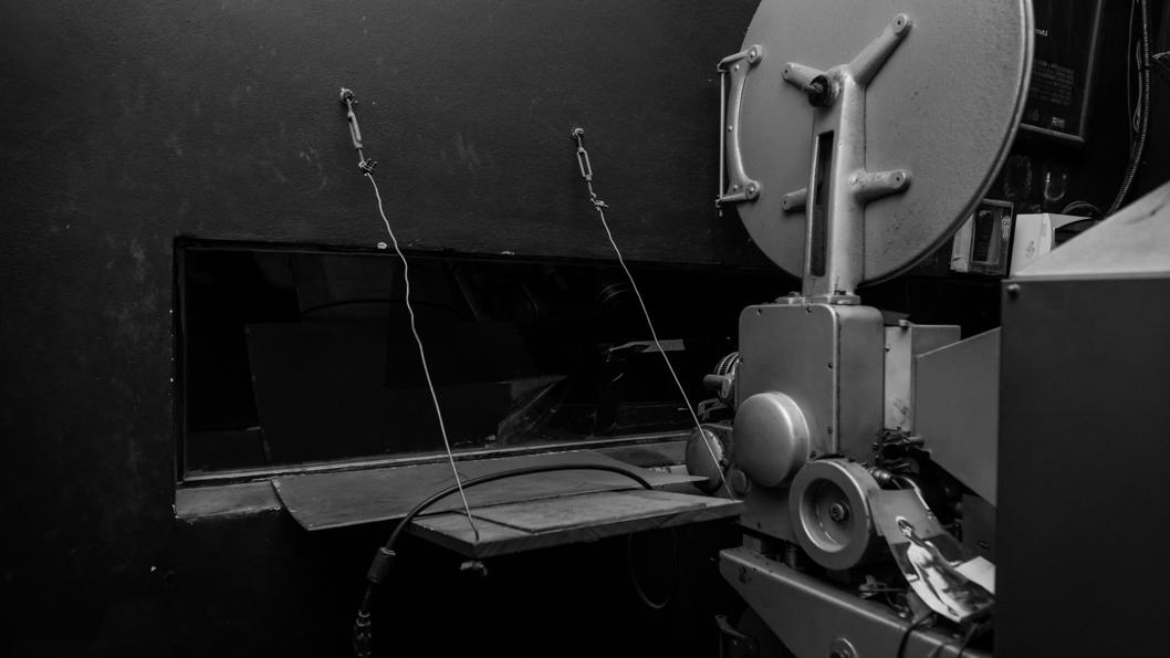 cineclub-hugo-del-carril-20-años-proyector