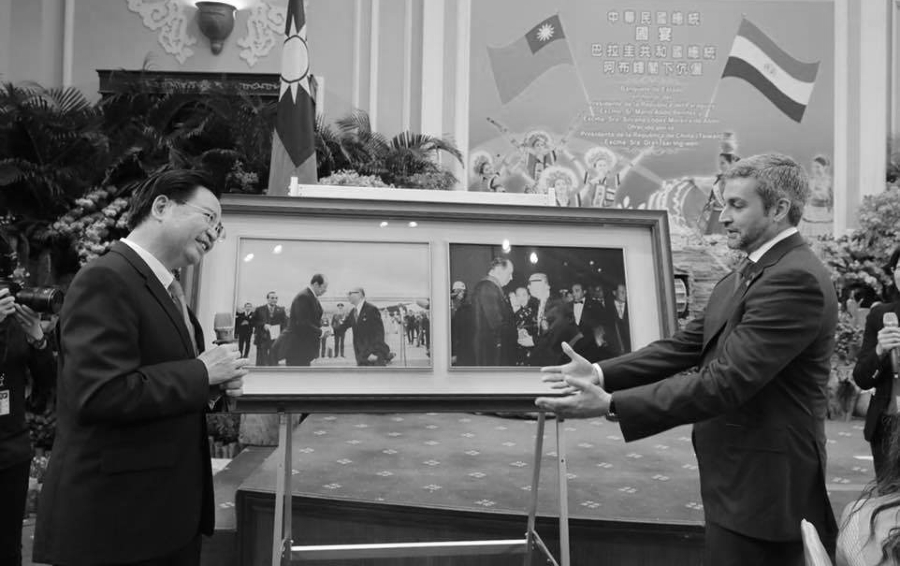 Paraguay Mario Abdo Taiwan dictadura la-tinta
