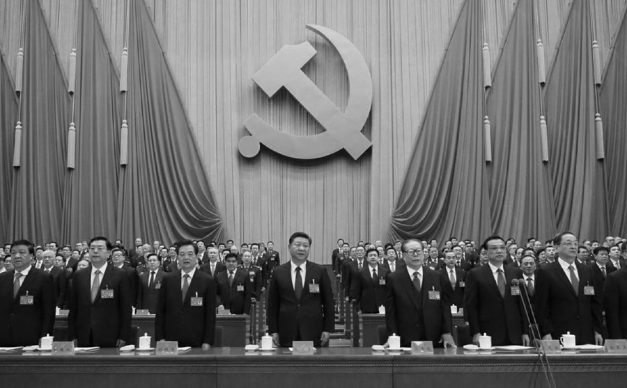 China PCCH dirigencia la-tinta