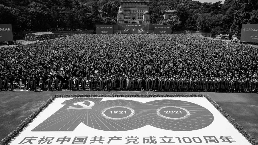 China Partido Comunista centenario la-tinta