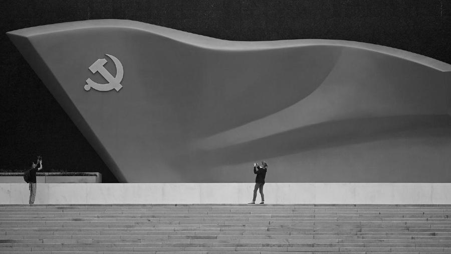 China Partido Comunista la-tinta