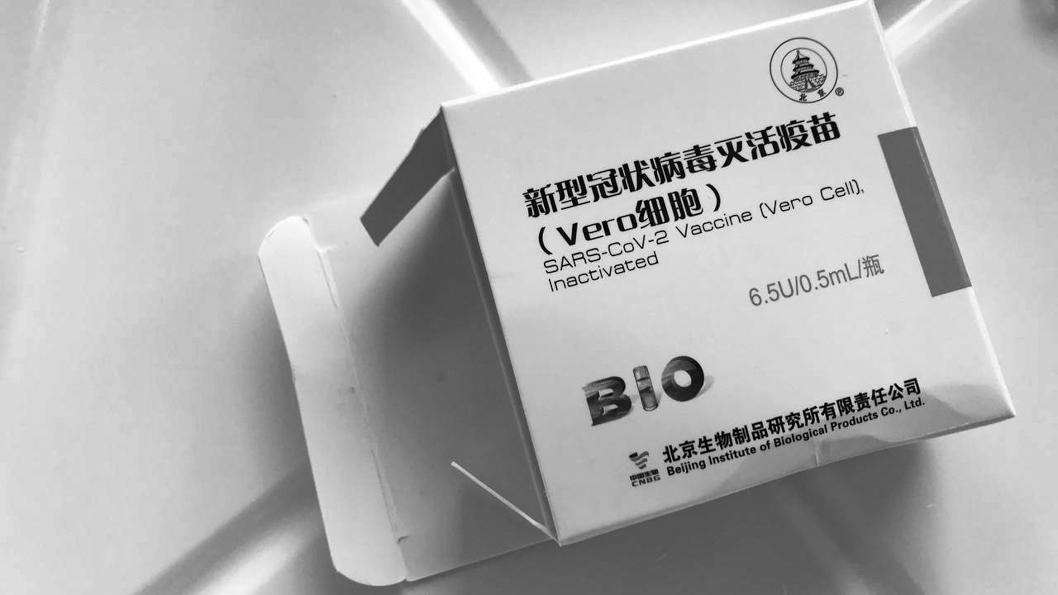 vacunación-covid-Orfeo-cordoba-2