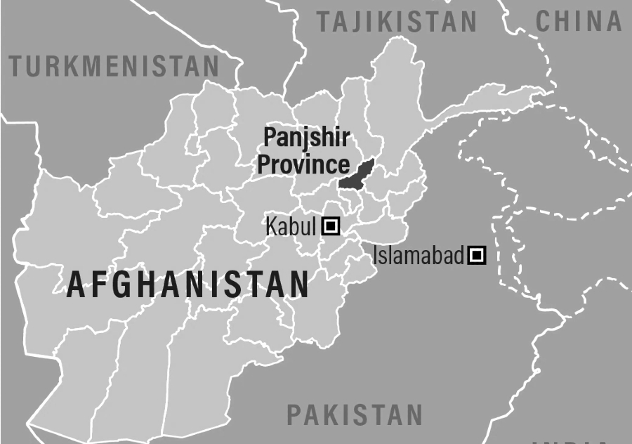 Afganistan mapa provincia panjshir la-tinta