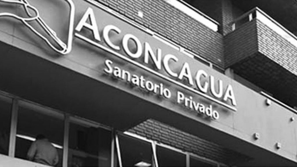 sanatorio-aconcagua-nueva-cordoba-2